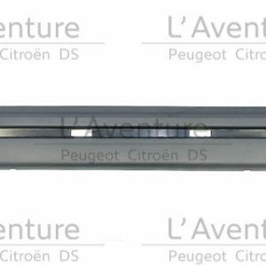 Extension de porte 205 GTI droite gris Anthracite